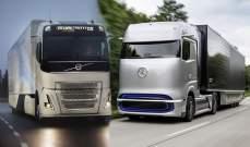 """""""دايملر"""" و""""فولفو"""" تطلقان مشروعاً لإنتاج شاحنات تعمل بالهيدروجين"""
