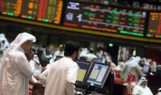 بورصة السعودية تغلق على إنخفاض بنسبة 0.31% عند 9907.62 نقطة