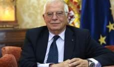 وزير خارجية اسبانيا بعد لقائه باسيل: بحثنا الموضوع الإقتصادي والتجاري والعلاقات بين البلدين