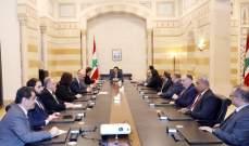 دياب يلتقي نقابة أصحاب المستشفيات الخاصة: مطالبات بزيادة موازنة وزارة الصحة للإستشفاء