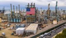 وزارة الطاقة الأميركية تعيد 18 مليون برميل بعد تخزينها مؤقتاً لصالح شركات