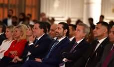 """مؤتمر """"عرب نت بيروت"""" يحتفل بمرور 10 أعوام على إنطلاقته بتوحيد المسؤولين الحكوميين لبناء """"دولة الإبتكار"""""""