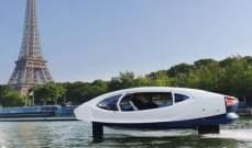 """فرنسا تجري أول رحلة تجريبية للتاكسي البحري """"SeaBubbles"""""""