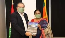 شقير يبحث في التعاون الإقتصادي مع سفيرة سريلانكا