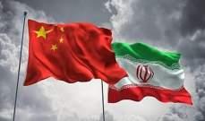ايران والصين تدرسان برنامجاً جديداً لتطوير التعاون الجمركي