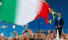 هل ستكون إيطاليا سببا في إغراق أوروبا؟