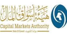 """هيئة أسواق المال الكويتية تحيل """"المدينة للتمويل"""" إلى وحدة التحريات المالية"""