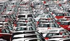 بريطانيا: هبوط مبيعات السيارات منخفضة الانبعاثات بنسبة 4.9% للمرة الأولى منذ عامين