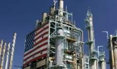 ارتفاع مخزونات النفط في الولايات المتحدة 1.9 مليون برميل