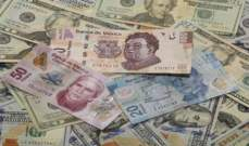 البيزو الأرجنتيني يسجل أدنى مستوى قياسي على الإطلاق أمام الدولار