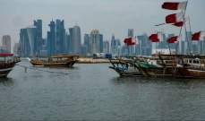 قطر تتوقّع نمو اقتصادها 2.2% في 2021