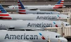"""""""أميركان إيرلاينز"""" تخطط لعودة طائرة """"737 ماكس"""" للخدمة في كانون الأول"""