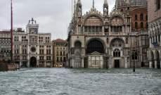 الكشف الأولي عن فيضانات البندقية وصل إلى نحو مليار يورو