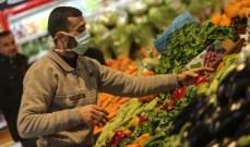 """""""جمعية المزارعين"""": لتمديد إقفال أسواق الجملة حتى السادسة مساء"""