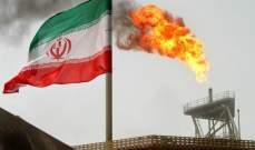 ايران: اكتشاف حقل غازي ضخم في الجنوب
