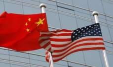 صحيفة: واشنطن وبكين وضعتا خارطة للمفاوضات التجارية بحلول تشرين الثاني