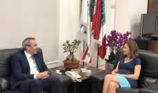 بستاني عرضت مع السفير البريطاني التقدم الحاصل في تطبيق خطة الكهرباء