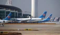 مطار ووهان يسجل رقماً قياسياً في عدد المسافرين
