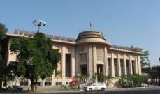 المركزي الفيتنامي: سياسة الصرف متماشية مع الأهداف الاقتصادية