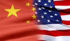 السماح للموظفين غير الأساسيين بسفارات أميركا في الصين بمغادرة البلاد