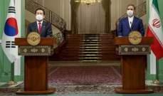 رئيس وزراء كوريا الجنوبية: يجب إعادة الأموال الإيرانية المجمدة لدينا إلى طهران بسرعة