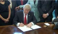 ترامب يوقّع مشروع قانون بتمديد مؤقت للإنفاق الفيدرالي لتجنّب إغلاق الحكومة
