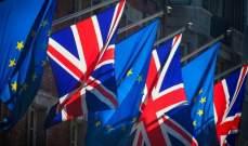 """الاتحاد الأوروبي يريد توضيحات من بريطانيا بشأن تنفيد """"بريكست"""""""