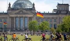 توقعات باتساع الفجوة المالية في موازنة ألمانيا لأكثر من 400 مليار يورو