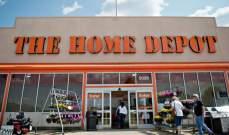 """""""هوم ديبوت"""" تشتري شركتها السابقة لمنتجات البناء مقابل 9.1 مليار دولار"""