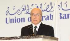 تقرير: القطاع المصرفي اللبناني في المرتبة الثانية بين القطاعات المصرفية للدول العربية غير النفطية