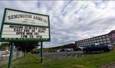 إفلاس واحدة من أقدم شركات صناعة الأسلحة في الولايات المتحدة