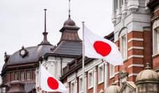اليابان تمدد حالة الطوارئ في عدة مناطق مع تزايد حالات الإصابة بالوباء