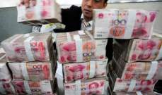مستشار المركزي الصيني: على الصين ألا تسمح لعملتها المحلية بالهبوط دون 7 يوانات للدولار