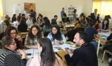 صندوق التنمية الاقتصادية والاجتماعيةيدرب طلاب الإنسانيات علىاستعمال معرفتهم ومهاراتهم لإنجاح مشاريعهم