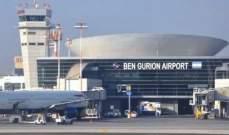 هبوط أول رحلة ركاب إماراتية في مطار بن غوريون