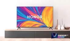 """أونر"" تطلق ""Honor Vision"" أول تلفزيون ذكي بنظام تشغيل ""HarmonyOS"""
