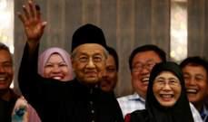 رئيس الوزراء الماليزي يتعهد بإلغاء ضرائب الخدمات وبمحاربة الفساد
