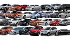 رابطة ألمانية: استيراد السيارات من أوروبا لا يهدد الأمن القومي الأميركي