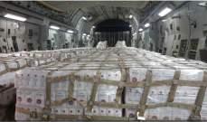 طائرتان كويتيتان محملتان بمساعدات غذائية وطبية تحطان في بيروت