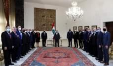 الرئيس عون: الفساد هو الكارثة الأكبر في لبنان ومعركة القضاء عليه دقيقة جداً