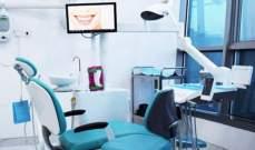 مستوردو مواد طب الأسنان يحذرون من خطر التوقف النهائي واقفال الجمعة