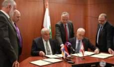 توقيع إتفاقية تعاون بين بلديتي برج حمّود ومارداكيرد