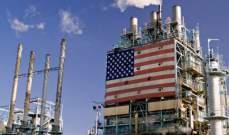 مخزونات النفط الاميركية ترتفع إلى 411.1 مليون برميل
