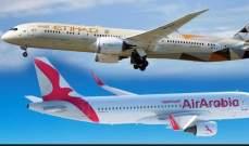"""""""الاتحاد للطيران"""" و""""العربية للطيران"""" تتعاونان لإطلاق أول شركة طيران اقتصادي في أبوظبي"""