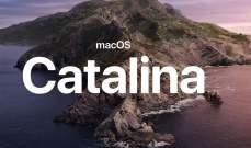 """أبل"" تطلق رسميا نظام التشغيل ""MacOS Catalina"""