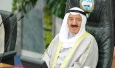 أمير الكويت يدعو الحكومة لترشيد الإنفاق وبناء اقتصاد مستدام