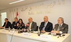 """فهد من مؤتمر اطلاق """"ملتقى الاعمال القبرصي العربي"""": منصة هامة لتفعيل التعاون الاقتصادي العربي القبرصي"""