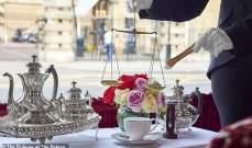 بالصور: تعرف الى أغلى كوب من الشاي في بريطانيا...