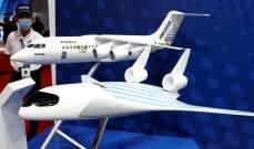 """""""إيرباص"""" تكشف عن نموذج طائرة تستهدف خفض انبعاثات ثاني أكسيد الكربون"""