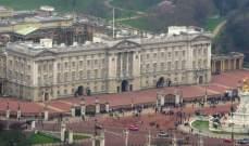 خادم في قصر باكنغهام يسرق مقتنيات ملكية ويبيعها بأبخس الأثمان!